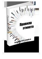 Обложка для электронной книги номер 8