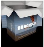 Вид открытой коробки для продукта