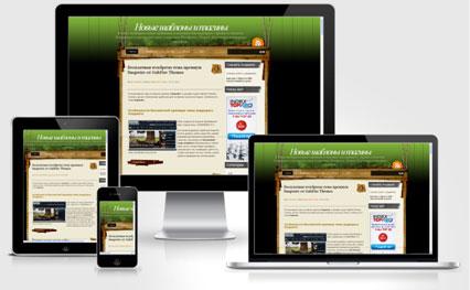 4 изображения с разными разрешениями экрана.