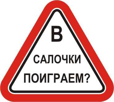 Логотип для заднего стекла автомобиля