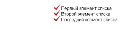 Отступ списка css слева