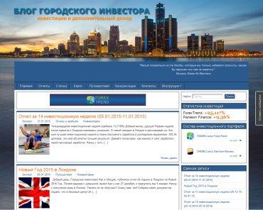 Сайт о финансах