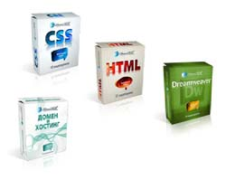 Бесплатные курсы по созданию сайтов с нуля.