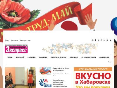 Сайт http://habinfo.ru/