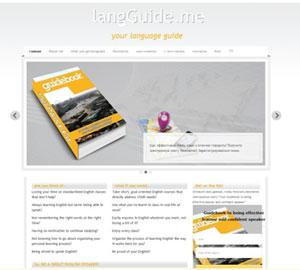 Блог об обучении английского языка