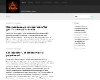 Сайт http://lifeline.pro/ про инфобизнес