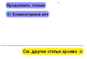 Тепловая карта кликов ссылок в яндекс