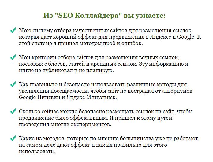 Новое руководство по бесплатному продвижению сайтов