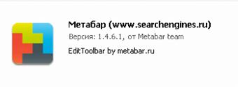 Метабар - расширение с серча