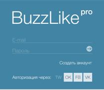 Сервис Buzzlike pro