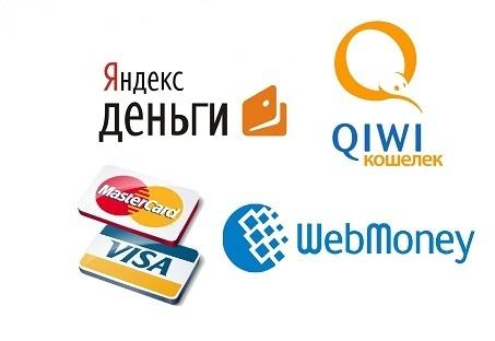Платежные системы оплаты консалтинга